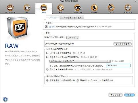 eye-fi_021_custom.jpg